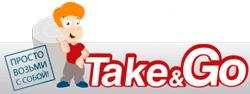 Take & Go