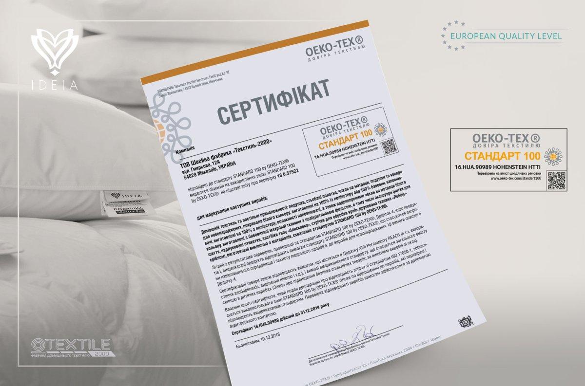 Подушка IDEIA COMFORT STANDART+ / КОМФОРТ СТАНДАРТ+ на молнии 5