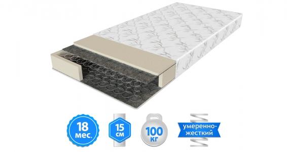 Матрас ЭКО 51 70х190 см (СПЕЦПРЕДЛОЖЕНИЕ -20%)