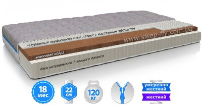 Матрас ORTHOPEDIC BALANCE NEW / ОРТОПЕДИК БАЛАНС НЬЮ (АКЦИЯ -25%)